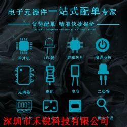HX4606产品图片