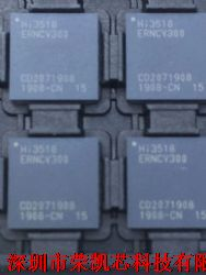 HI3518EV300产品图片
