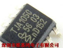 TJA1050T