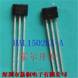 HAL1502UA-A产品图片