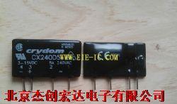 CRYDOM固态接触器SSC1000-25-24产品图片
