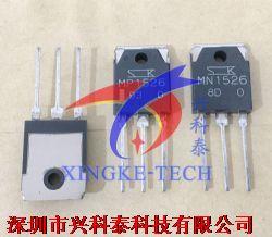 MP1526 MN1526产品图片