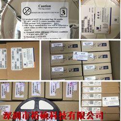 ICMEF112P900MFR一级代理产品图片