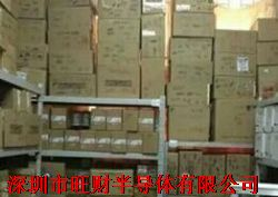 AD8346ARUZ产品图片