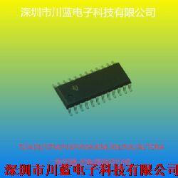 TLC5510INSR产品图片