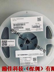 SPH252012H100MT产品图片