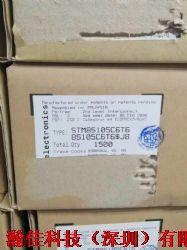 STM8S105C6T6产品图片