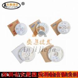 代理原装CL10A105MO8NNNC三星陶瓷贴片电容 0603105M1UF16VX5R产品图片