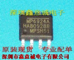 MP6924GS-Z产品图片
