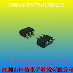 MIC94052YC6-TR�a品�D片