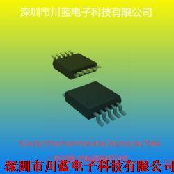 TMP435ADGSR产品图片