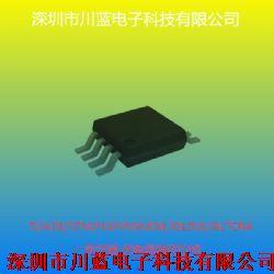 ADT75ARMZ-REEL7产品图片