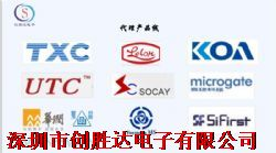 NCE3050K产品图片