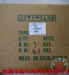 LX10M  1A 1000V 体积最小贴片桥堆产品图片