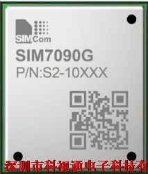 SIM7090G  CAT-M&NB-IoT模块 LPWA高科技产品产品图片