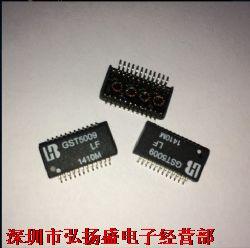 GST5009LF产品图片