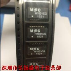 H1601CG产品图片