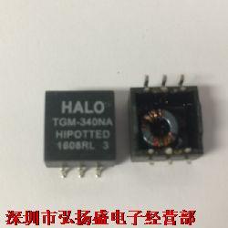 TGM-340NA产品图片