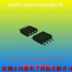 LM34DMX/NOPB产品图片