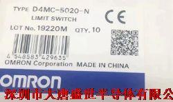 D4MC-5020产品图片