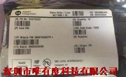 MAX186AEPP+产品图片