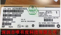 UC2844BD1R2G产品图片