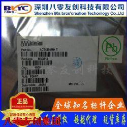 ACT6391MH-T 开关稳压器产品图片