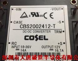 CBS2002412-T产品图片