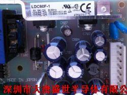 LDC60F-1产品图片