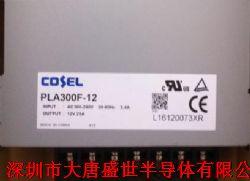 PLA300F-12产品图片