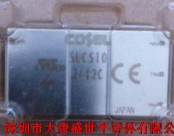 SUCW102412C产品图片