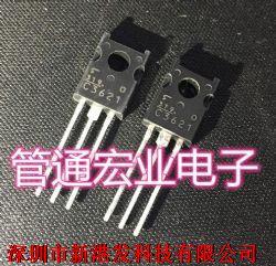 2SC3621-0产品图片