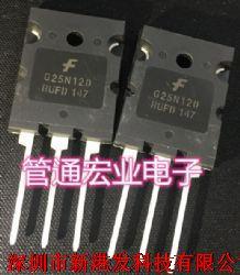 G25N120RUFD产品图片