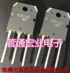 2SK3163产品图片