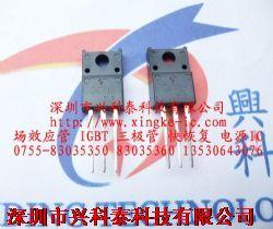 C4793产品图片