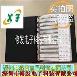 0402 1% 电阻电容本 170种 各50个产品图片
