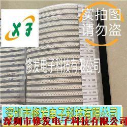 0603 1% 电阻电容本 170种 各50个产品图片