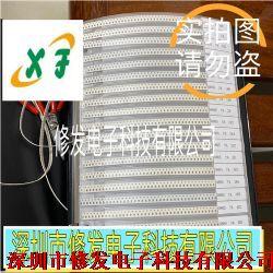 0805 1% 电阻电容本 170种 各50个产品图片
