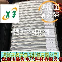 1206 1% 电阻电容本 170种 各50个产品图片