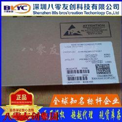 BC856B产品图片