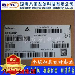 bfp405产品图片