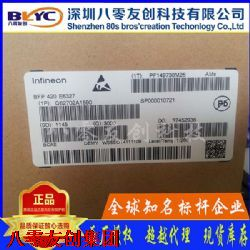 bfp420产品图片