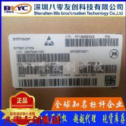 bfp620产品图片