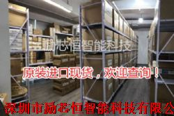 XC17512LPC产品图片