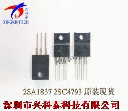 2SA1837产品图片