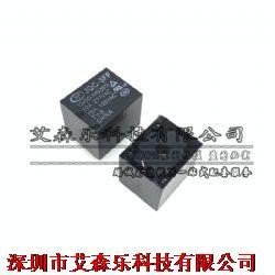 JQC-3FF-12VDC-1HS产品图片