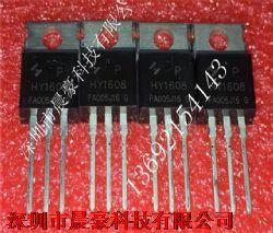 HY1608P产品图片