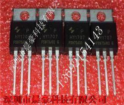 HY1707P产品图片