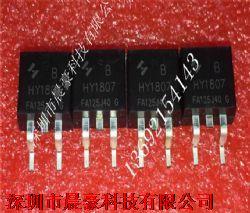HY1807B产品图片