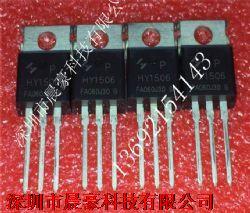 HY1506P产品图片